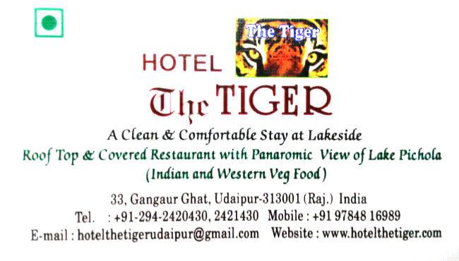 tiger-hotel-card01